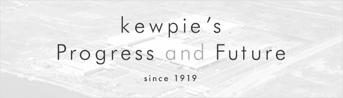 kewpie's Progress and Future since 1919