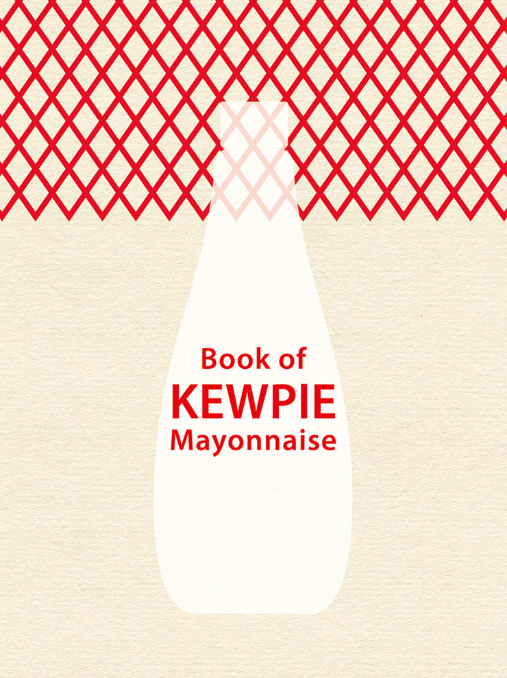 Book od KKEWPIE Mayonnaise