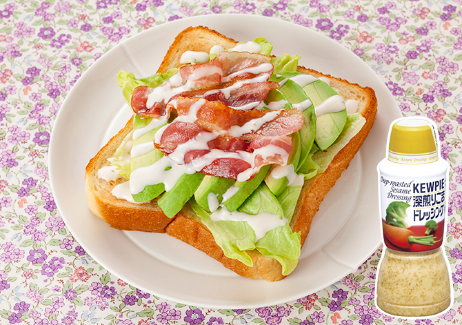 Open sandwich with avocado and bacon