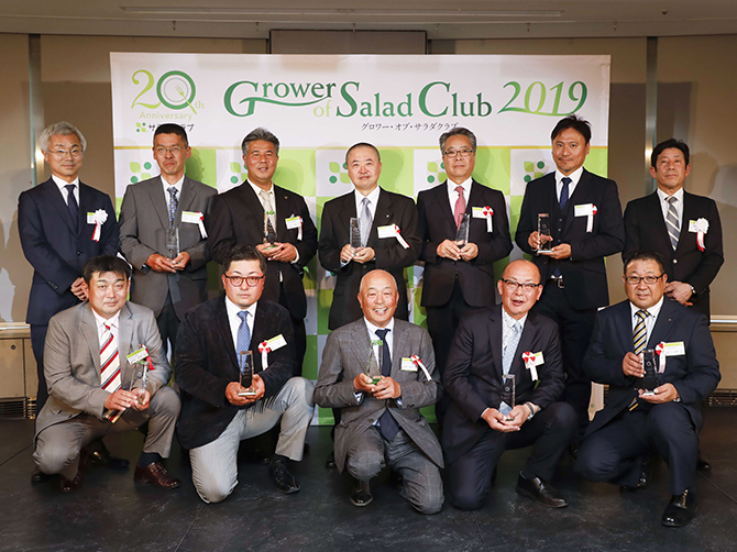The Grower of Salad Club 2019 ceremony